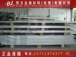 超平整鋁板QC-7批發