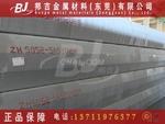 东莞QC-7铝板阳极直销