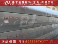 销售防滑AL5056-H32合金铝板