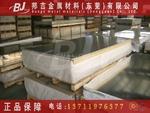 德格2024-T6鋁排熱處理