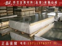 西安2024-T6鋁排高耐磨