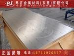 厦门耐高温铝板 6063-t6铝板