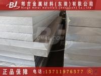 进口氧化铝板Alumec99