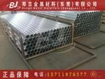 6101A氧化冲压铝合金板
