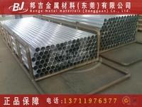 6082超平耐磨铝板