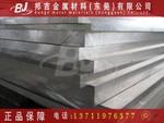 光亮拉丝铝板,6063-t651铝板