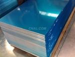 5a06铝板 aluminum alloy plate