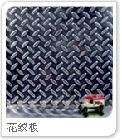 哈尔滨滨江金属供应花纹铝板