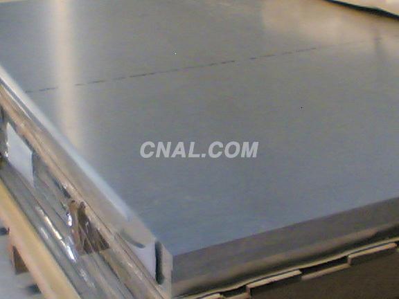 哈尔滨滨江金属供应铝板