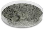 供應利承創欣高純超細鋁粉