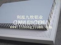 铝蜂窝幕墙板/铝蜂窝天花板