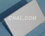 铝单板氟碳喷涂喷涂