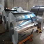 北京5083防滑鋁板專業生產
