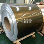 杭州保温铝板销售铝板铝卷批发