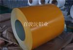7075鋁板銷售按需定制