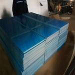 五条筋花纹铝板铝卷铝板直供厂家