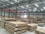 温州铝箔价格蜂窝装饰铝板厂家