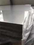 楚雄1060铝板铝板合金铝板批发商