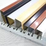 呼倫貝爾鋁蜂窩板廠家推薦資訊