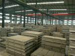 绥化铝蜂窝板厂家型号价格