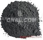 北京怡天惠鈦粉
