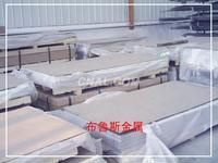 進口美鋁7075—進口7075美鋁—7075航空鋁—航空鋁7075—進口航空鋁7075—超硬鋁7075