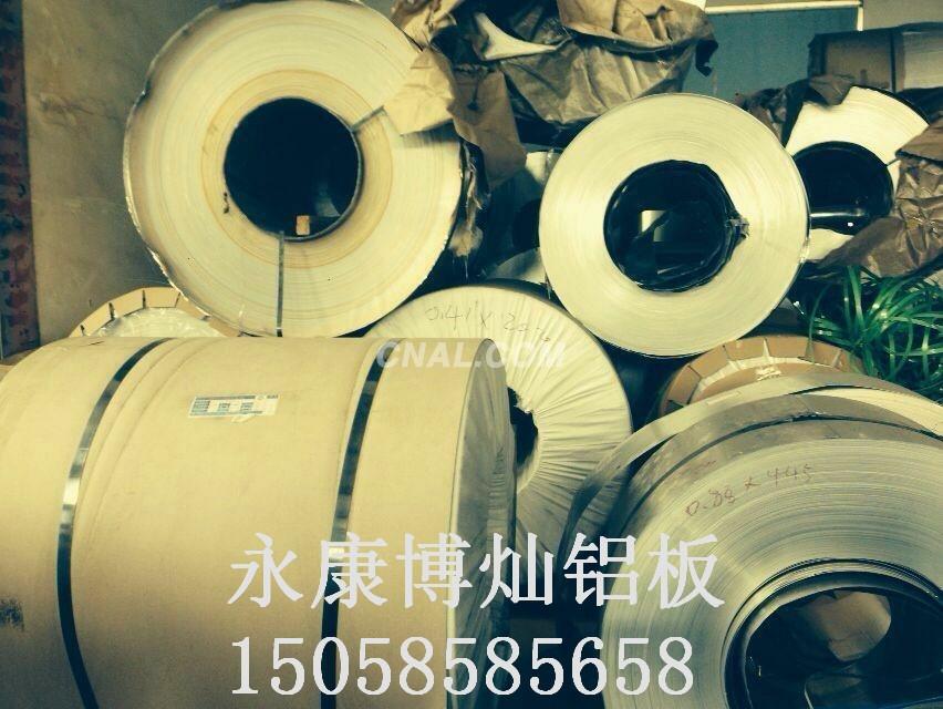 本公司供应优质1060铝卷