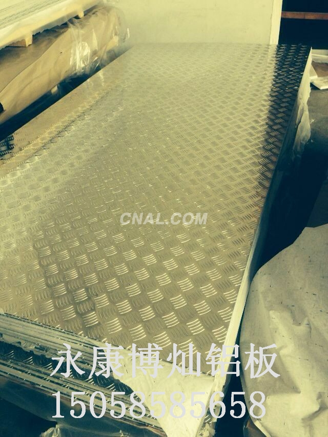 本公司供应优质1060花纹板