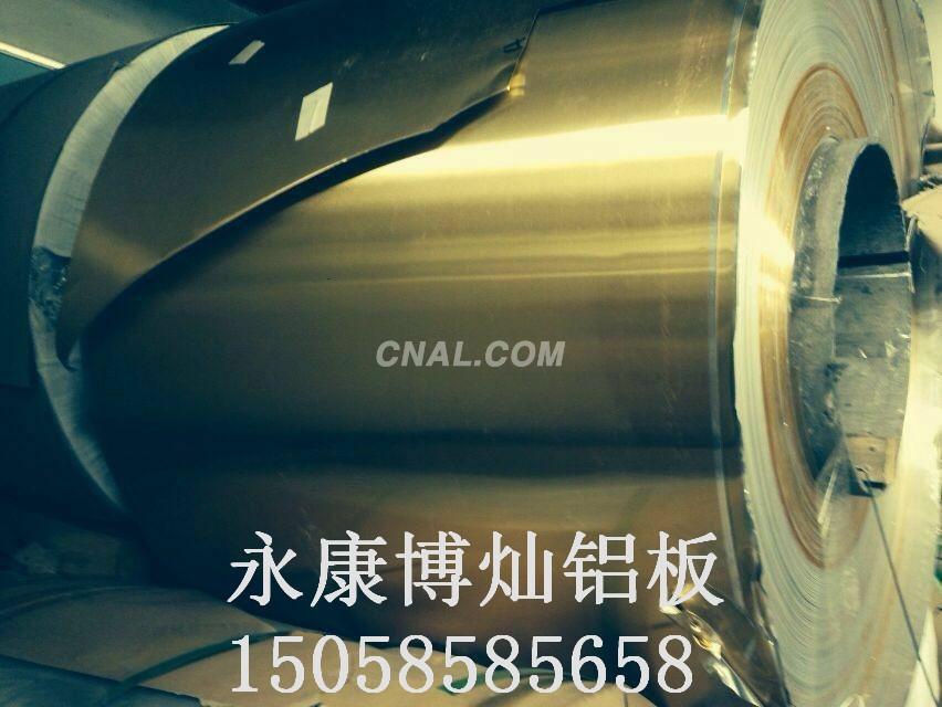 仿铜1060铝卷