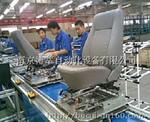 南京生产线