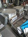 7075铝排价格/生产厂家
