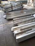2524鋁排5*100合金鋁排現貨