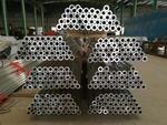38*1mm铝管材质齐全