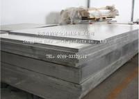 批发零售6061中厚铝板 6061圆钢