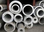 博然科技鋁管