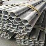 供6063/6061/6082铝圆管、铝方管