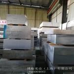 6061铝板 现货齐全