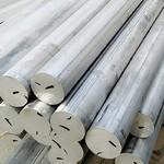 铝棒铝合金实心圆棒7075硬棒6061