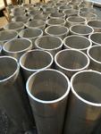 铝管拉丝圆管6061/6063铝合金管