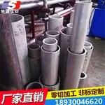 鋁管鋁合金空心鋁棒6061 7075