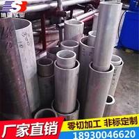 铝管铝合金薄壁厚壁铝管氧化6063