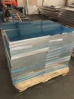 铝板5052光面铝板双面贴膜可切割