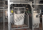 精煉劑大袋包裝機 噸袋包裝設備