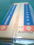 供应进口日本住友LB镜面铝板,韩国1050镜面铝板深圳批发和零售