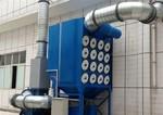 静电除尘设备静电除尘器技术规范