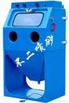 青岛不二液体喷砂机 东营水喷砂机