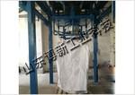 上海铝粉自动定量吨包包装机厂家