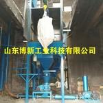 氧化鋁粉自動噸袋拆包機供應