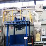 吨袋包装装置、碳酸钙粉自动吨包机