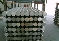 供应6061铝合金棒料6061铝板批发